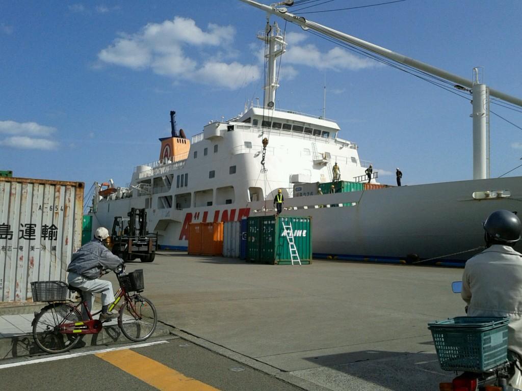 2月20日(火)、フェリーあまみ下り入港案内