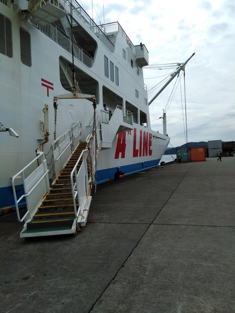 10月24日(土)、フェリーあまみ下り入港案内