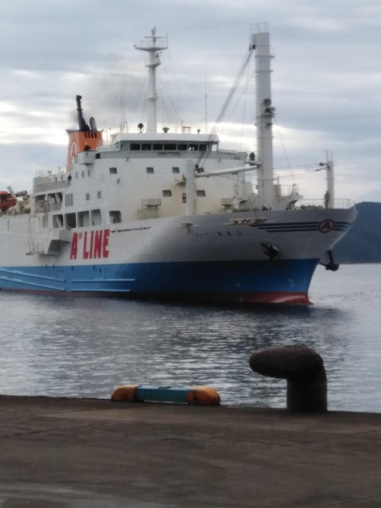9月26日(土)、フェリーあまみ上り入港案内